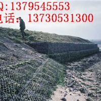 供应贵州常用石笼网规格及价格