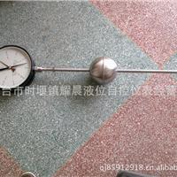 UQZ-2表盘式液位计