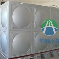 供应长沙不锈钢水箱做保温哪种效果好