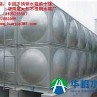 消费者如何选择长沙华崛不锈钢生活水箱
