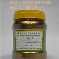 供应精细颜料铜金粉丝网印刷油墨铜金粉