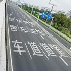 广州市铭达交通标志有限公司