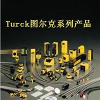 ㄓ安全栅≤MS96-12-R/24VDC。图尔克≥现货