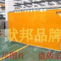 厂方直销默邦品牌电焊工位之间隔断屏风
