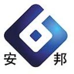 安平县安邦五金制品有限公司销售部