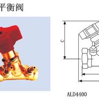 北京SP45F数字锁定平衡阀