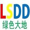 深圳绿色大地照明科技有限公司