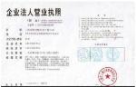 熙迈(上海)实验室检测技术服务有限公司