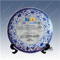 供应陶瓷纪念盘 纪念盘价格 定做纪念盘厂家