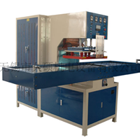 供应PVC片材折盒高频热合机