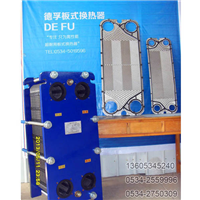 供应脂肪酸冷却器,板式冷却器批发