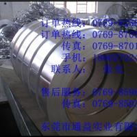 温州7A04铝带,7A04进口铝带