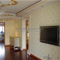 深圳液体壁纸 液体墙纸 硅藻泥 旧房翻新