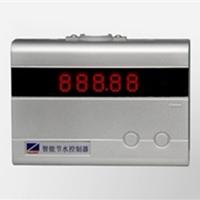 供应安徽浴室节水器/合肥浴室刷卡机