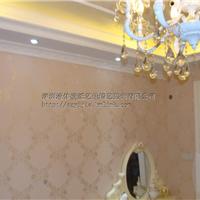 深圳市艺佳墙艺装饰有限公司