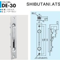 供应日本SHIBUTANI希布塔尼 插销 DE-30
