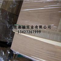 供应本色平压竹板低价处理本色平压纵横竹板