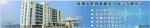 深圳市胜利新能电力电子有限公司