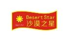 沙漠绿洲涂料(中国)股份有限公司