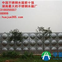 供应湖南长沙不锈钢水箱的给水方式介绍
