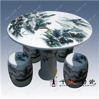 供应陶瓷桌子 户外陶瓷桌子 公园陶瓷桌子