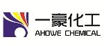 上海一豪化工有限公司