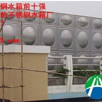 供应湖南长沙哪家生产的不锈钢保温水箱好