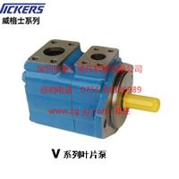 35V-38A-1C22R 威格士叶片泵