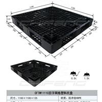 厂家供应青岛集装箱塑料托盘 3天发货