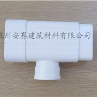 常州【别墅PVC天沟雨水管价格】
