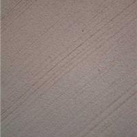 北京肌理漆品牌
