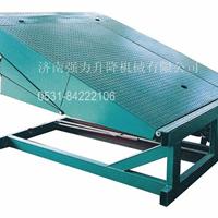 供应河南安阳固定式装卸平台