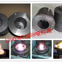 供应醇基燃料炉芯厂家环保油灶芯供应商