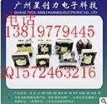 供应高频变压器广州高频变压器