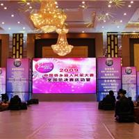 深圳雷迪森电子,深圳雷迪森,P5全彩LED显示屏价格,