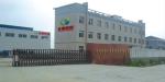 扬州市全德照明器材有限公司