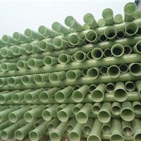 供应辽宁玻璃钢管/125玻璃钢管价格