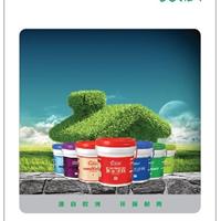 广州市佳斯凯防水建材有限公司