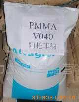 供应((PMMA VS-100))pmmaVS-100粒子米