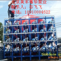 供应DLC0.9/30-18气体顶压消防给水设备价格