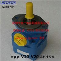 25V-14A-1D22R  威格士叶片泵