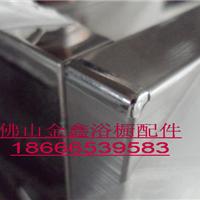 供应ABS安全角 浴室柜配件 门板免焊接配件