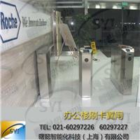 供应翼闸刷卡系统 上海翼门厂家 门禁安装