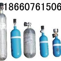 供应氧气瓶 碳纤维氧气瓶 呼吸器用氧气瓶