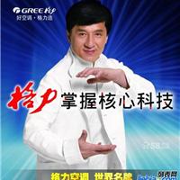 温州信惠家政维修公司