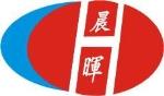 深圳市盛世晨晖科技有限公司