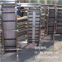 供应316L不锈钢板式换热器,耐腐蚀换热器