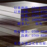 扬州1060铝板,1060铝板批发