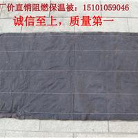 北京全路通商贸公司