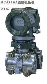 EJA110A横河差压变送器